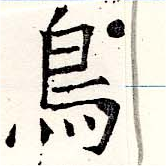 HNG019-1567