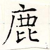 HNG019-1572