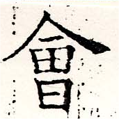 HNG019-1592