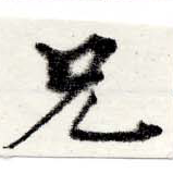 HNG022-0010