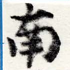 HNG022-0019