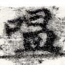 HNG022-0030