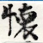 HNG022-0060