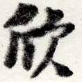 HNG022-0080