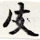 HNG022-0115