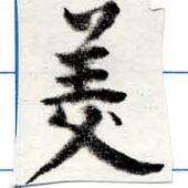 HNG022-0130
