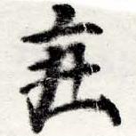 HNG022-0135