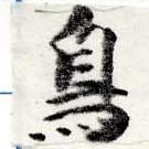 HNG022-0183