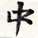 HNG022-0198