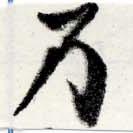 HNG022-0201