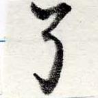 HNG022-0206