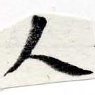 HNG022-0213