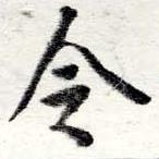 HNG022-0216