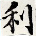 HNG022-0248