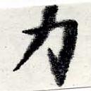 HNG022-0251