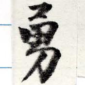 HNG022-0254