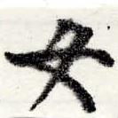 HNG022-0298