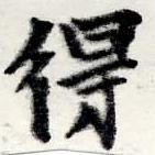 HNG022-0354