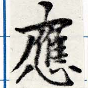 HNG022-0388
