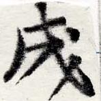 HNG022-0390
