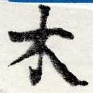 HNG022-0439