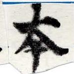 HNG022-0441