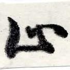HNG022-0457