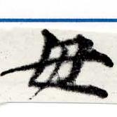HNG022-0463