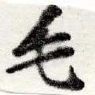 HNG022-0467