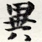 HNG022-0516