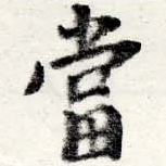 HNG022-0517