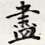 HNG022-0525a