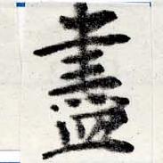 HNG022-0525b