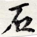 HNG022-0533