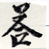 HNG022-0547
