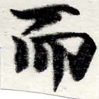 HNG022-0564