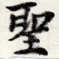 HNG022-0567