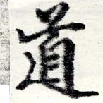 HNG022-0655