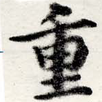 HNG022-0664