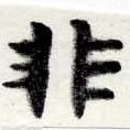 HNG022-0684
