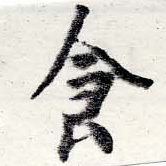 HNG022-0690b