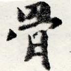 HNG022-0694