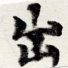HNG022-0705b
