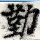 HNG022-0707b