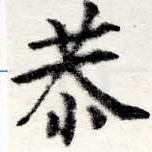 HNG022-0716b