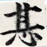 HNG022-0723b