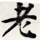 HNG022-0733a