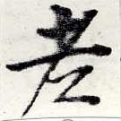 HNG022-0733b
