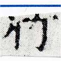 HNG024-0251