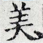 HNG024-0271